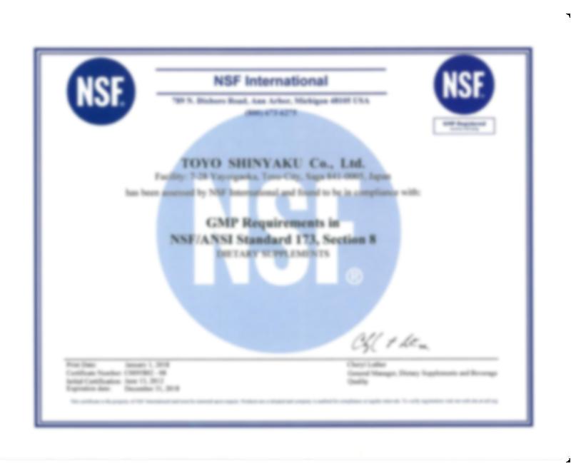 NSF GMP認証