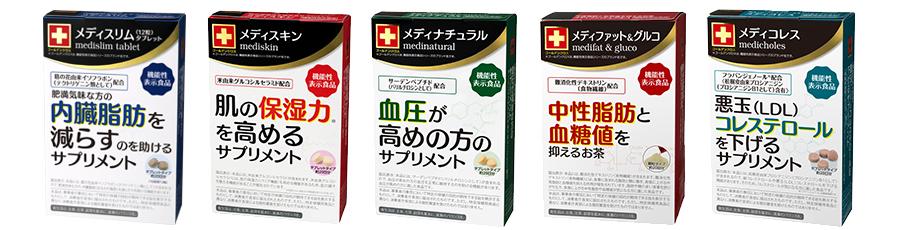 東洋新薬届出済み商品例